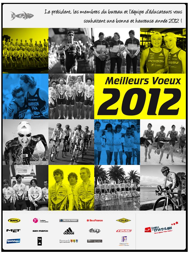 voeux-2012-site-internet2
